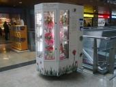 La máquina de Gamelsa que reparte flores