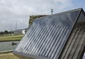 La empresa gallega Fomento Solar patenta un innovador panel térmico
