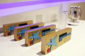 Convocada la IX Edición de los Premios EmprendedorXXI, con una dotación de 400.000 euros
